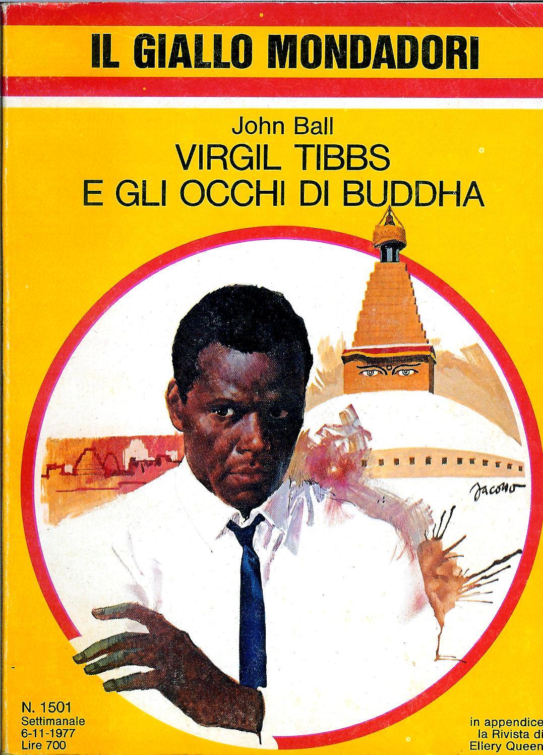 Virgil Tibbs e gli o...
