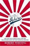 The Meaning of Ichiro