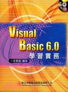 Visual Basic 6.0 xue...