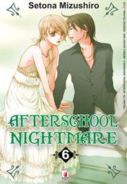 Afterschool Nightmare Vol. 06