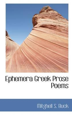Ephemera Greek Prose Poems