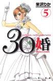 30婚miso・com 5