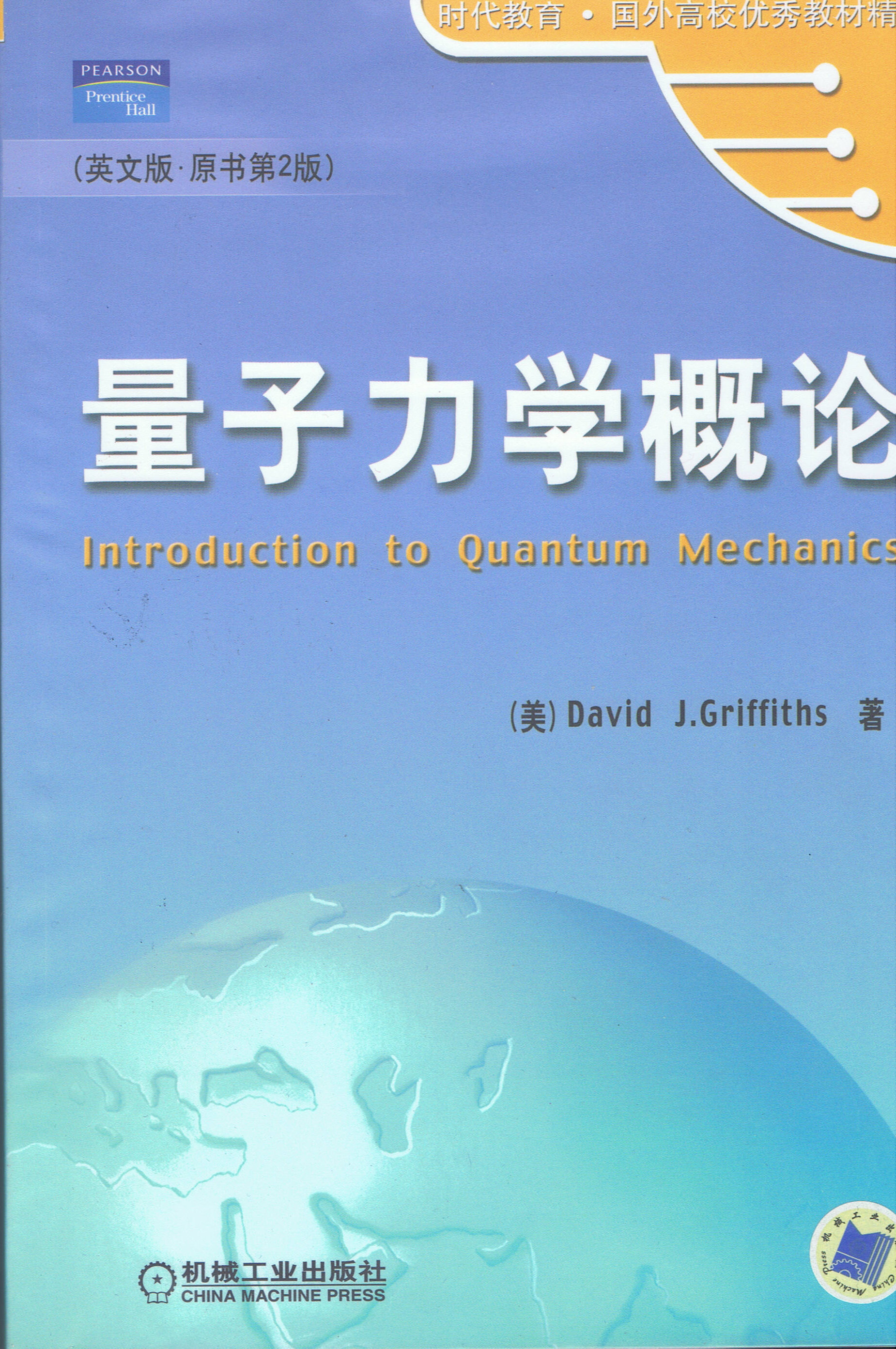 Introduction to Quan...