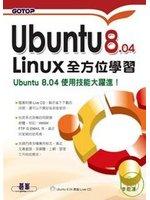 Ubuntu 8.04 Linux全方位學習(附CD)