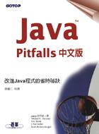 JAVA PITFALLS 中文版