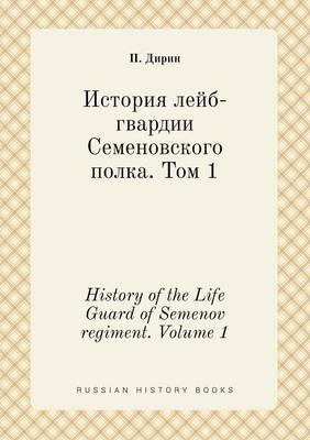 History of the Life Guard of Semenov Regiment. Volume 1
