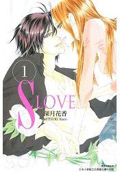 S LOVE 1