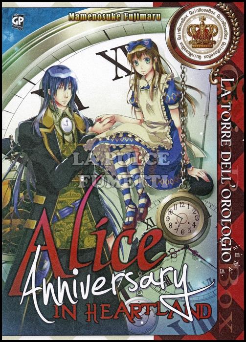Alice in Heartland Anniversary