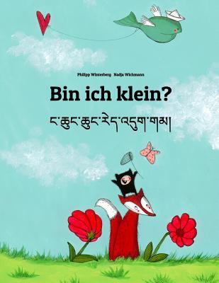 Bin Ich Klein? / Nga Chung Chung Red 'dug Gam?
