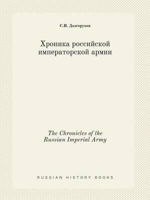 The Chronicles of the Russian Imperial Army