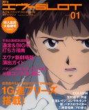 月刊エヴァSLOT Vol.01