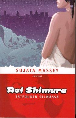 Rei Shimura taifuuni...