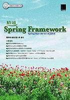 精通Spring Framewo...