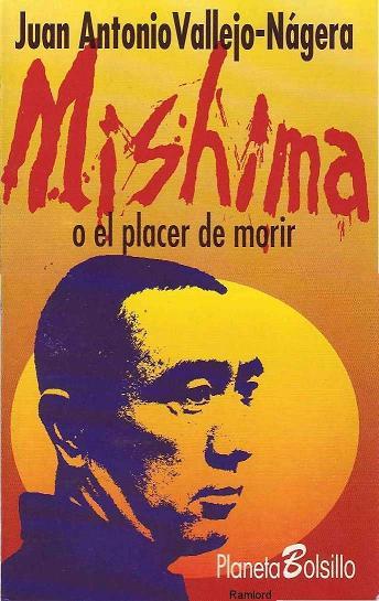 Mishima, o el placer de morir