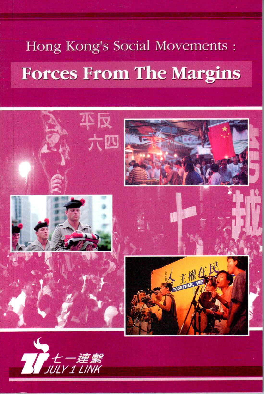 Hong Kong's social movements