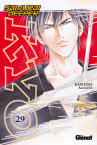 Samurai Deeper Kyo #29 (de 38)