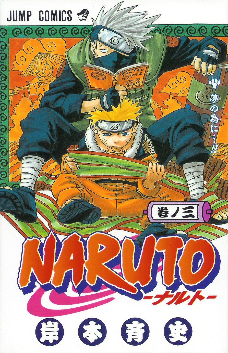 Naruto. Vol. 3