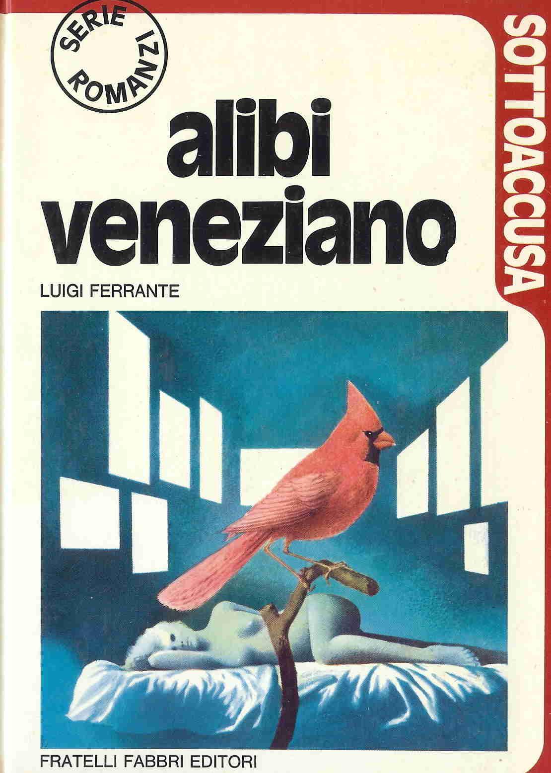 Alibi veneziano