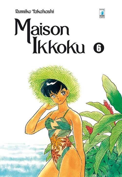 Maison Ikkoku vol. 6