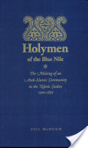 Holymen of the Blue Nile