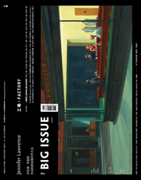 The Big Issue Taiwan 大誌雜誌中文版 50