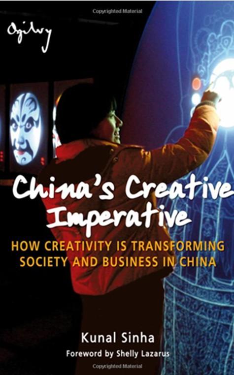 China's Creative Imperative