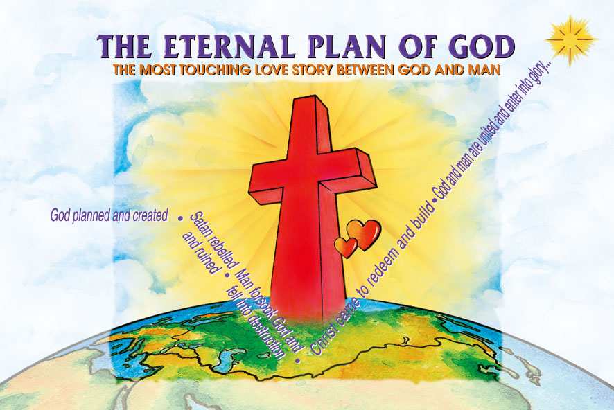 The Eternal Plan of God