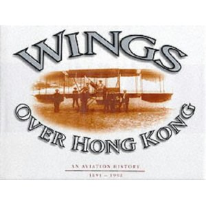 Wings Over Hong Kong