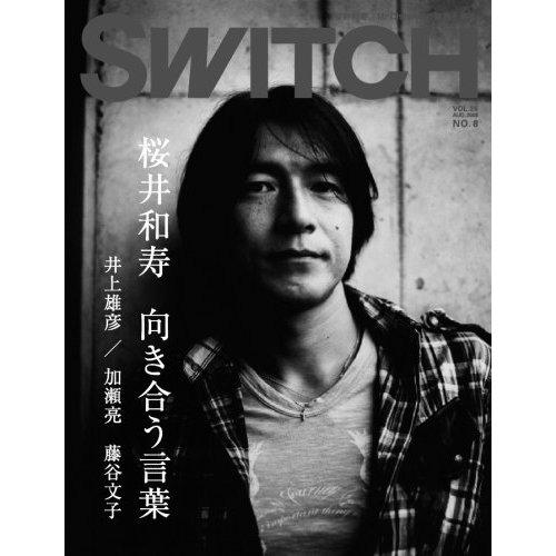 SWITCH vol.26 No.8 (スイッチ2008年8月号)