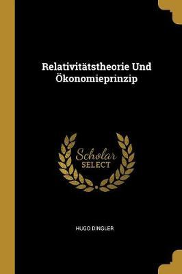 Relativitätstheorie Und Ökonomieprinzip