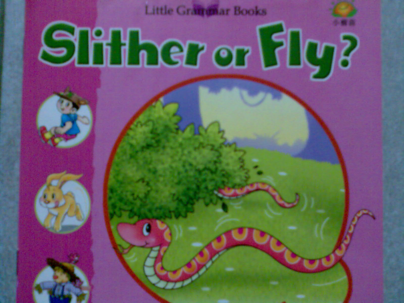Slither or fly?