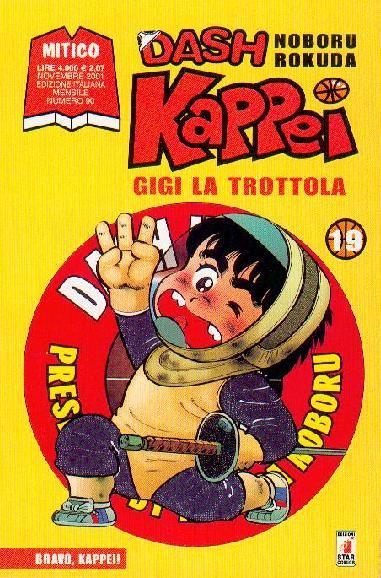 Dash Kappei vol. 19