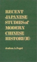 Recent Japanese studies of modern Chinese history (II)