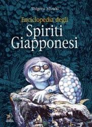 Enciclopedia degli s...