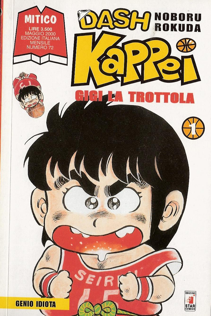 Dash Kappei vol. 1