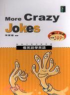 看笑話學英語
