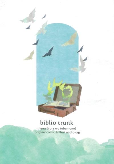 biblio trunk