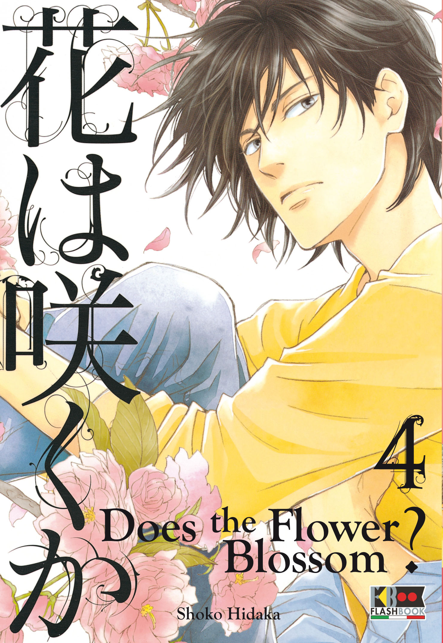 Does the Flower Blossom? vol. 4