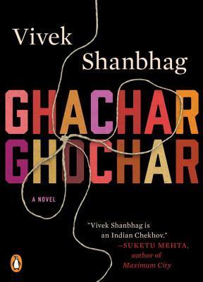Ghachar Ghochar [Roughcut Edition]