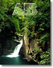 AB Atlante Bresciano n. 51, anno XIII, estate 1997