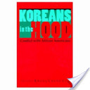 Koreans in the Hood