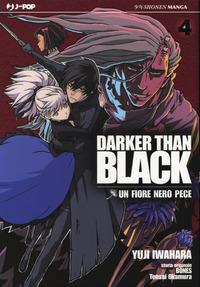 Darker than black. Un fiore nero pece