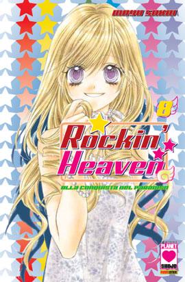 Rockin' Heaven vol. 8