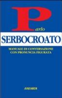 Io parlo serbocroato