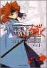 PEACE MAKER 鐵パ�...
