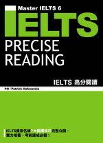 IELTS 高分閱讀