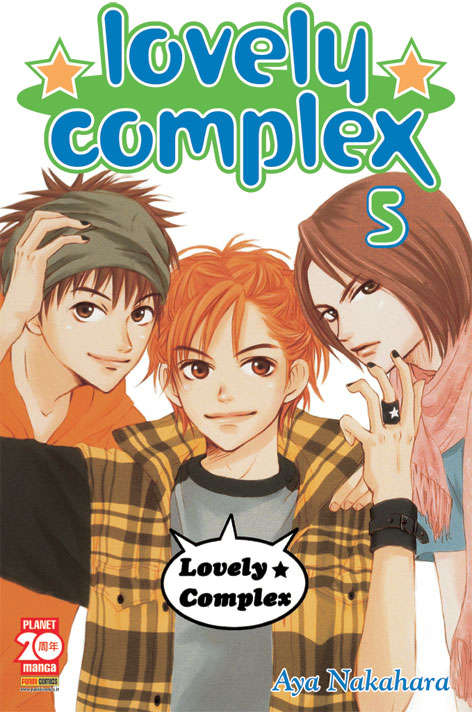 Lovely Complex vol. 5