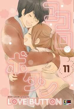 Love Button vol. 11