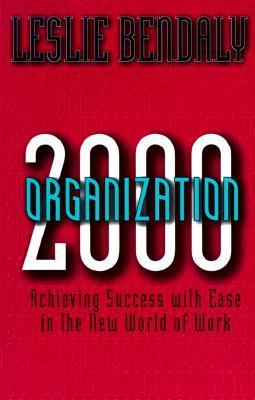 Organization 2000
