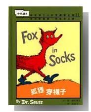 �狸穿襪�